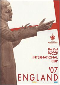 wccf_world_cup.jpg