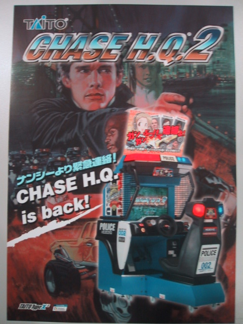 Chase Hq 2 Arcade Heroes