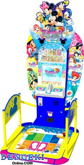 Dance Games Arcade Heroes