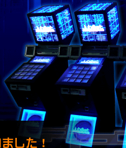 Arcade Heroes Konami's Jubeat cabinet - Arcade Heroes