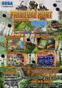 ph-brochure-p2.jpg
