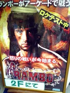 Rambo location test poster