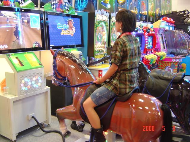 Screens Zimmer 5 angezeig: wii horse games