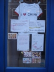 "The window display, including an ""I <3 China"" t-shirt"