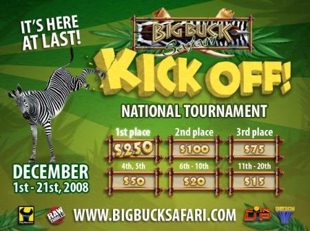 kickoff_screen