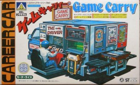 gamecarry