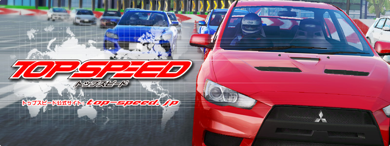 Arcade Heroes Taito reveals Top Speed, racing game with internet ...