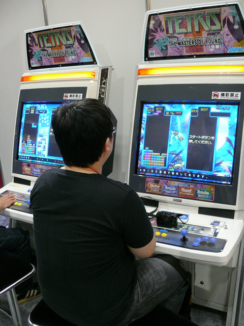 If you could own any arcade machine, what would it be? | NeoGAF