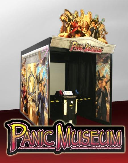 Panic_Museum