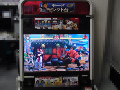 Super Street Fighter IV on a VEWLIX cab. Letu0027s ... & Super Street Fighter IV on a VEWLIX cab | Arcade Heroes